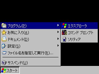 Lui_V114.png