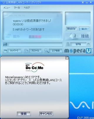 MzConnec.jpg