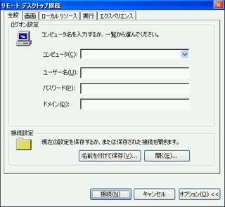 Sig3-RDP.png