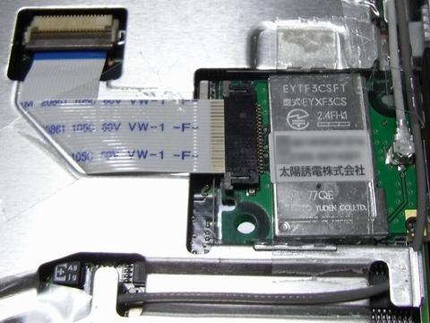 U50XV-BT.jpg