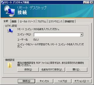 XP-RDP.png