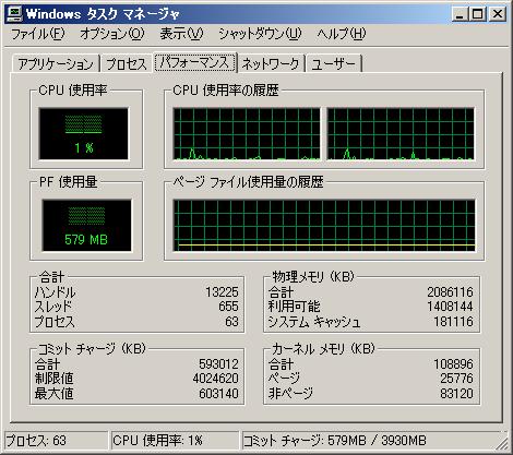 XP-TPCE.png