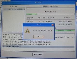 backupNG.jpg