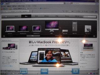 iPad-RDP.jpg